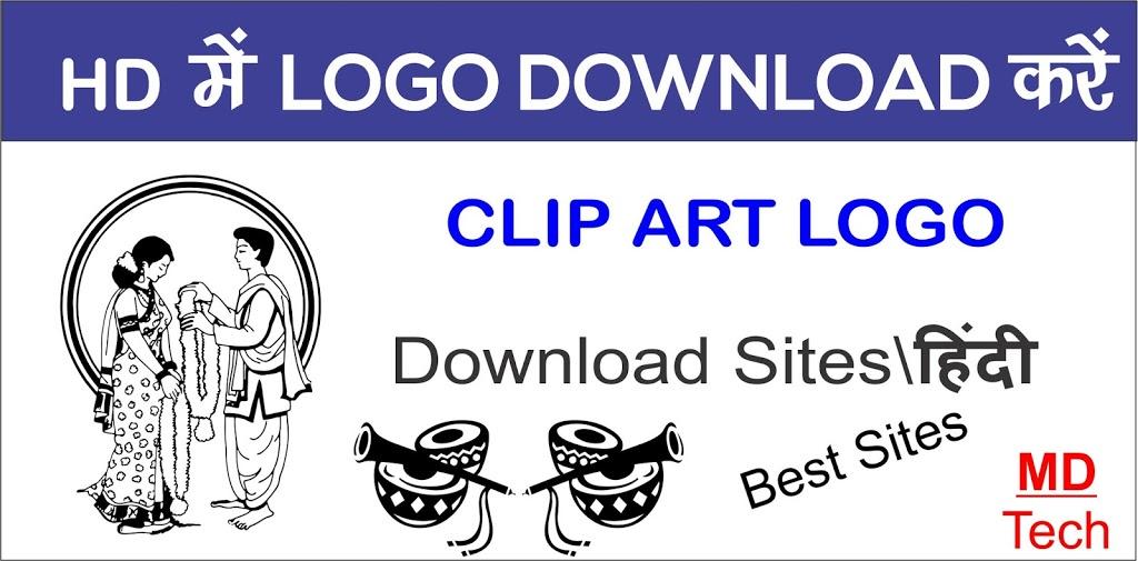 shadi card logo clip art download site-(hindi)