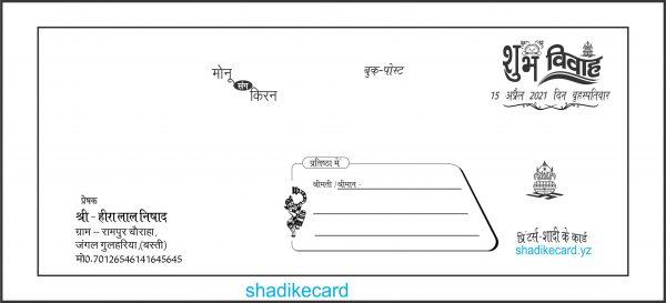 wedding card hindu card